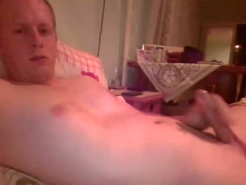 [06-07-20] solomanuk chaturbate show with toys