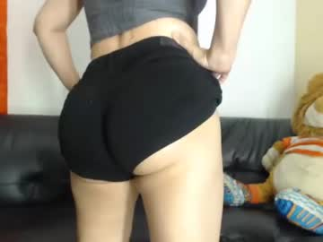 [27-01-21] _melisaa_ record private sex show