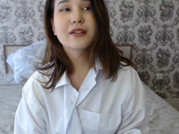 [24-09-20] juicy_peach18 record private show video