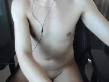 [01-10-20] junho_services chaturbate video with dildo
