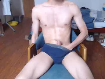 [14-07-20] vincent_bestshot private XXX video from Chaturbate.com