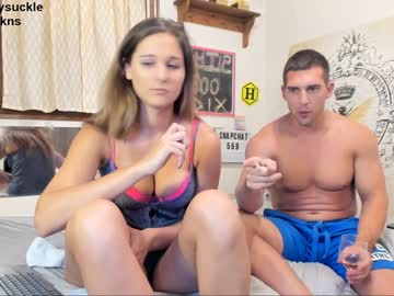 [27-07-19] 19honeysuckle private sex video from Chaturbate