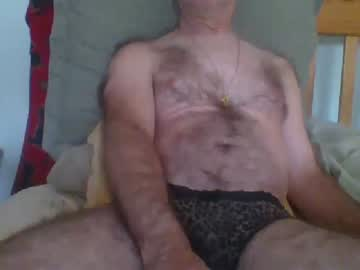 [29-07-19] woodrow record video with dildo from Chaturbate.com