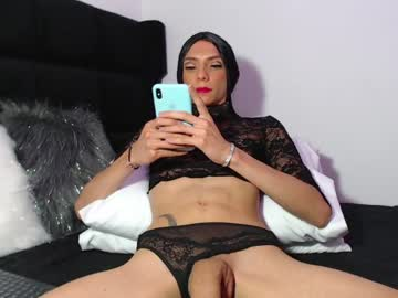 [25-01-21] zoecyrus record public show from Chaturbate