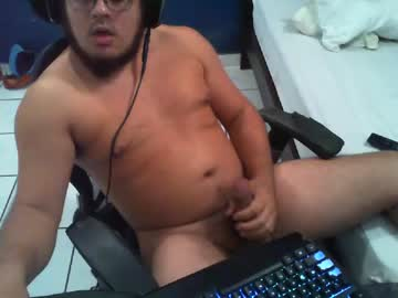 [29-07-21] gamingcouple1992 record private show video
