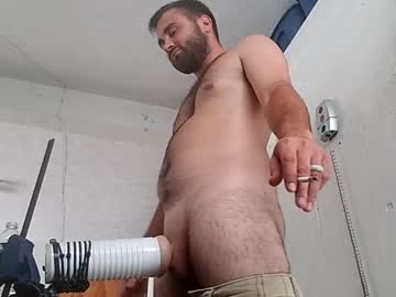 [24-08-21] isthisfun1 video with toys from Chaturbate