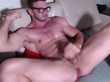[11-09-21] ericeric507 record private show video from Chaturbate.com