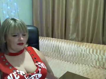[24-12-19] allurediana record private show from Chaturbate