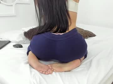[08-04-21] emachloe cam show from Chaturbate