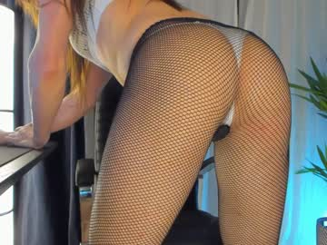03-03-19 | lex_rain record show with toys from Chaturbate