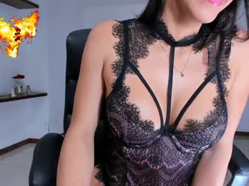 [12-06-19] aranxahot4u record public webcam from Chaturbate.com