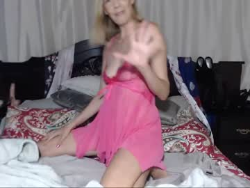 [17-05-19] ladylalabuy record public webcam from Chaturbate