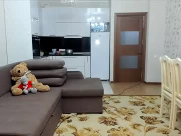 [11-10-20] real_toki private webcam from Chaturbate.com