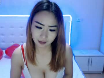 [17-04-21] azamiua webcam show from Chaturbate.com