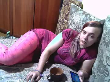 [27-10-19] adventure___time video with dildo from Chaturbate