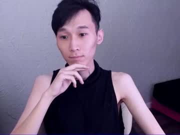 [14-07-20] akita_son video with toys from Chaturbate.com