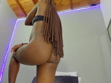 [07-05-21] ebony_swt webcam