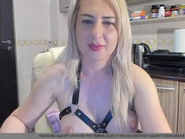 [16-05-20] wildsquirt_4u record private from Chaturbate.com