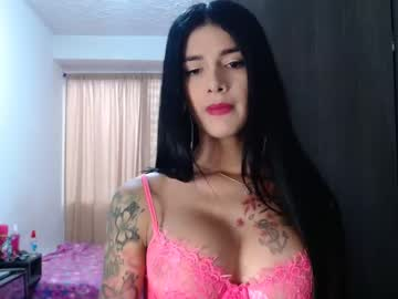 [07-05-21] vallery_tattooo chaturbate webcam record