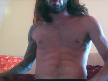 [24-08-19] mrdeco8o chaturbate public webcam video