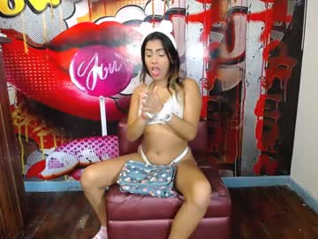 [22-09-20] red_channel record private XXX show