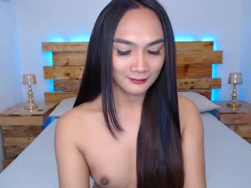 [30-09-20] asiandelight69 video from Chaturbate.com