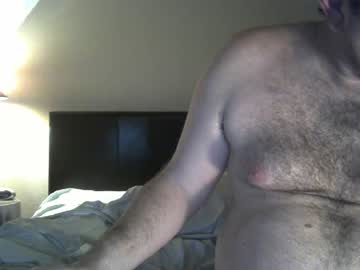 [28-05-20] do_i_make_you_randy record private from Chaturbate