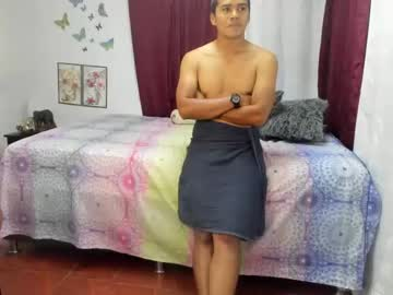 [25-01-21] fiery_king record private webcam from Chaturbate