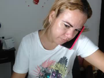 [23-07-20] mikahlatin_ record webcam show from Chaturbate.com