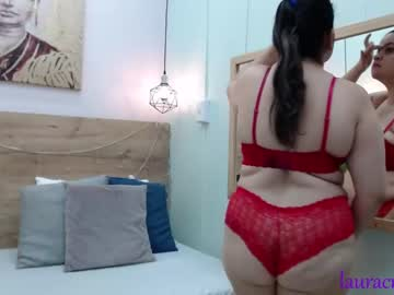 [14-01-21] lauracruzx record private sex video from Chaturbate.com