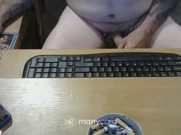 [05-07-20] trannyteaser2 record private from Chaturbate.com