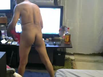 [29-02-20] cominmybutt private sex video from Chaturbate