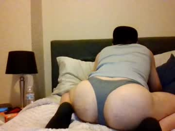 [07-06-20] dmack15 video with dildo from Chaturbate