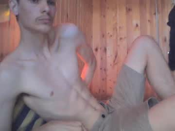 [06-06-20] dizzying_depths chaturbate xxx record