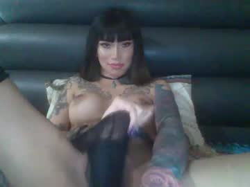 [29-06-19] harley_dms record private webcam