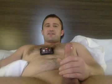 [15-11-19] coxjimmy8899 show with toys from Chaturbate