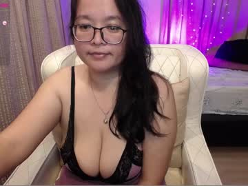 [27-08-21] sweetlikechocolate record video with dildo from Chaturbate.com