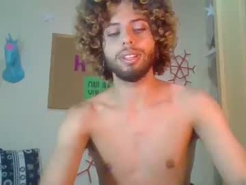 [03-12-20] thenewriverway private XXX video from Chaturbate.com
