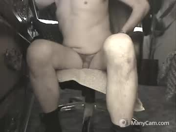 [04-05-19] openguy2 record cam show from Chaturbate