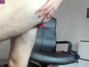 [23-03-21] king7045 blowjob video from Chaturbate.com
