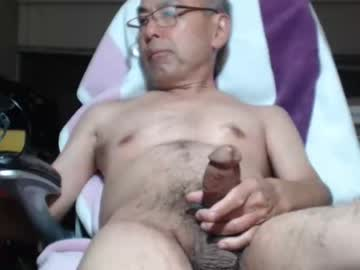 [21-09-19] shortuglyguy record blowjob video