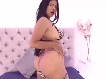 [17-02-20] karol_diazz record premium show video
