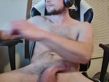 [17-01-21] gengar_69 record public show from Chaturbate
