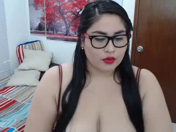 [18-05-19] kaliegrace video with dildo from Chaturbate