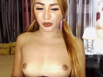 [19-02-21] urfantcylovergirl premium show video from Chaturbate
