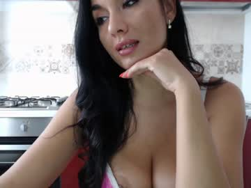 [21-08-20] xigia record video with toys from Chaturbate