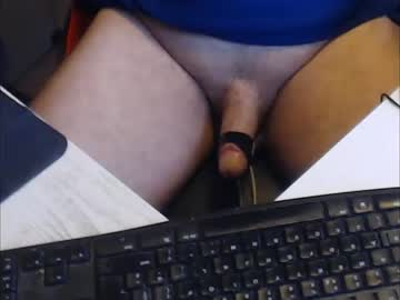 [24-02-20] newforestpony video with toys from Chaturbate