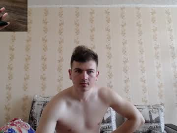 [17-05-19] korol777he show with toys from Chaturbate.com
