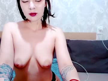 [12-01-21] lisaqgold record private sex show