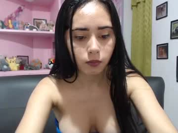[16-12-19] marimarlove private XXX show from Chaturbate